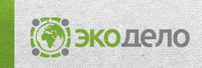 портал экоиницитив и проектов «ЭкоДело»