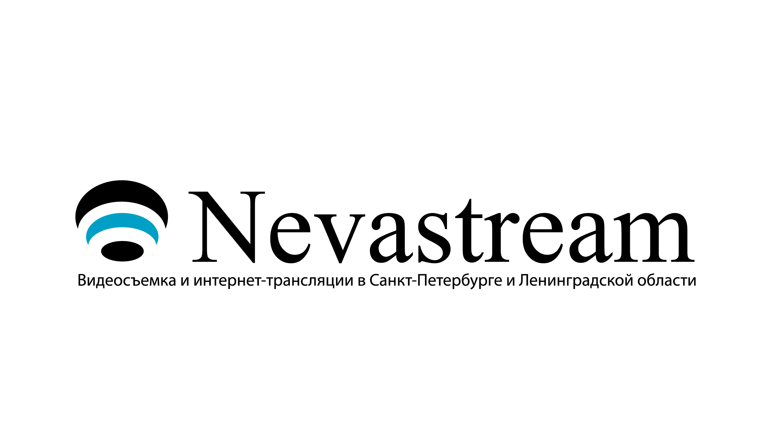 nevastream_logo-01