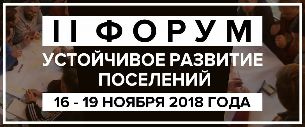 forum-banner-_1_